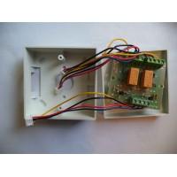 Rozbočovač zvončekových tlačidiel vonkajších jednotiek videozvonků 1->4     XSL-G4