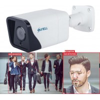 2MPx - IP kamera s detekciou a identifikáciou tváre / Face recognition, IVA, H265, IR30m, ONVIF, SUNELL IPR5821BYDN-J