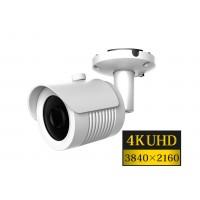 "8MPx, 1/1,8"" AHD bullet  Omnivision 4K UHD hybridný bullet kamera ZONEWAY HD935, 4mm, WDR, EXIR IR 40m"