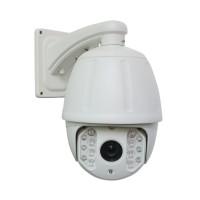 2MPx IP kamera iSeetec PT7BH36XH200, 36x ZOOM, speed dome PTZ, IR120m