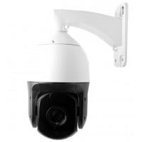 "IP PTZ 1/2,5"" OMNIVISION 4.0 MPx CMOS, otočná kamera s 18x optickým ZOOMem, IP66, IR 150m, H265 (INP12A18XC40 )"