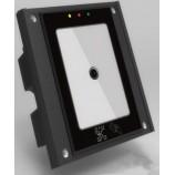 Podsvícená elegantní QR čtečka QR-86 a EM 125 kHz čipů, IP44, WG26 NOVINKA