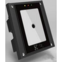 Podsvícená elegantní QR čtečka QR-86 a MIFARE 13,56MHz čipů, IP44, WG26 NOVINKA