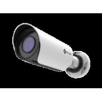 Vonkajšie profi mini IP kamera Milesight C3567-PNA, 3MPx, IR25m, POE, konektory vnútri kamery DOPREDAJ